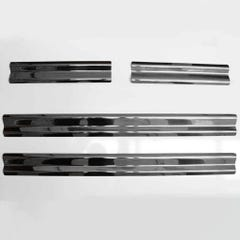 Door Inner Scuff Plate Isuzu Rodeo Mk3 (07-12)