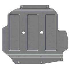 Skid Plate Aluminium 4mm Engine Bay D-Max Mk4-5 (12-20)